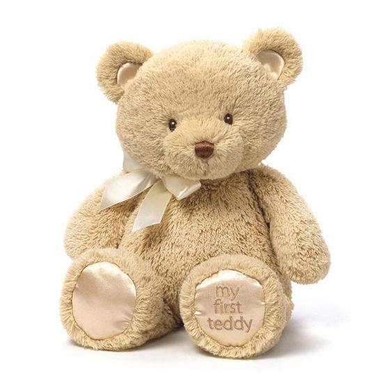 """My 1st Teddy Tan 15"""" by Gund"""